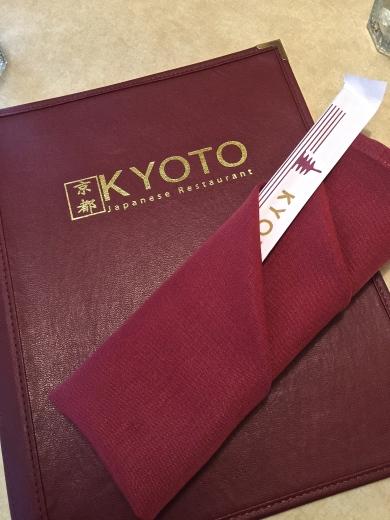 Kyoto Salt Lake City
